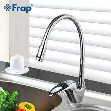 FRAP Новое Поступление Кухонный Кран Универсальный Направление Одной Ручкой Холодной и Горячей Воды Смеситель F4303-1