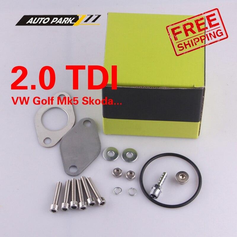 Free aluminum egr delete remove kits egr byass VW Golf Mk5 2.0TDI valve for Skoda 2.0Tdi egr valve pipes egr05
