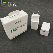 Original leeco le pro 3 Charger letv Quick Fast 12V 2A Wall charge power Adapter Usb type-c cable for le 2 le s3 leeco cool1