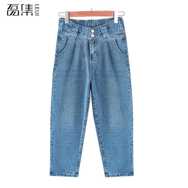 5ea0554ab019 Boyfriend Jeans para mujeres de cintura alta, Plus tamaño Streetwear Mujer  Denim Harem pantalones 5XL