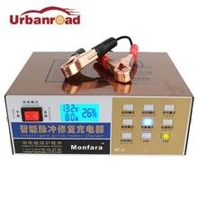 Urbanroad totalmente automático 12 v 24 v coche cargador de batería 12 v 100ah automático Auto coche eléctrico cargador de batería inteligente pulso
