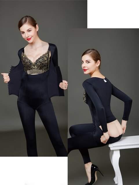 1102383823c2f Long Sleeved Full Body Shaper Magic Slimming Bodysuits Building Underwear  Ladies Shapewear Slimming Suits Pants Legs