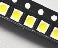 Free Shipping 100pcs/lot 1210 3528 SMD LED Ultra Bright White Light Diode