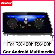 Car Radio 2 din GPS Android Navigation For Lexus RX 400h RX400h 2015~2018 AUX Stereo multimedia touch screen original style yessun for lexus al20 rx 300 rx 200t rx 450h 2015 2018 car android carplay gps navi maps navigation player radio stereo no dvd