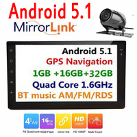 Free Camera HD Android 5 1 Car Stereo 7 Inch Car Styling Double 2 Din Head