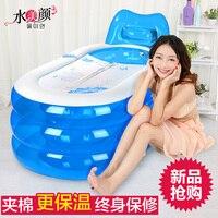 Water beauty thickening inflatable bathtub adult bathtub folding tub bath bucket plastic child bath bucket bath basin