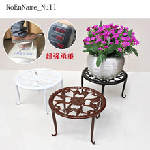 NoEnName_Null European iron single layer Pot Trays fashion indoor landing flower stand quality bronze/white/black pure color ir