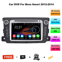 4G LTE For Mercedes Benz Smart Fortwo 1024X600 Android 6.0 Octa Core 2GB RAM 32GB ROM Radio Car DVD Player GPS Navigation System