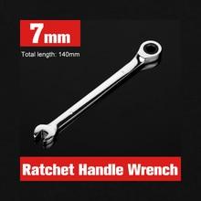 цена на 1pcs Ratchet Combination Spanner 7mm Ring spanners Machine Car Repair Dual-use Tools Key Ratchet Wrench Flexible Hand Tool