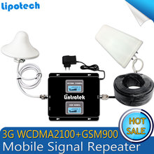 2016 New type!1 set Bual band GSM 900/2100mhz 2G Smart phone signal booster WCDMA 3G cell phone signal repeater with smart LCD