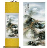 Landscape Art Painting Living Room Art Painting Chinese Painting Chicken Under The Tree Art Painting Scroll