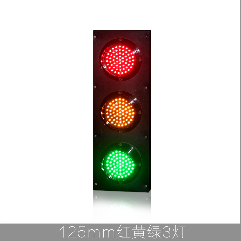 AC85-265V Customized Mould 125mm Cold-rolled Iron Red Green Traffic Signal Light For Parking Lots