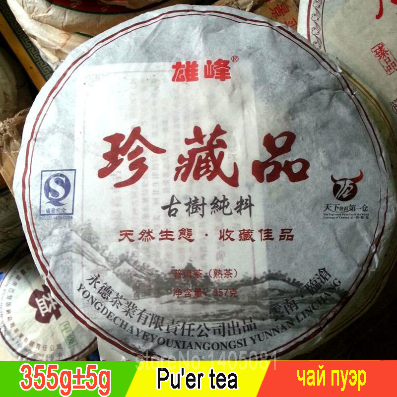 China Yunnan Oldest Puerh Raw Puer Pu er Tea Column Iceland Ancient Tree Detoxification Beauty Green Food For Health Care