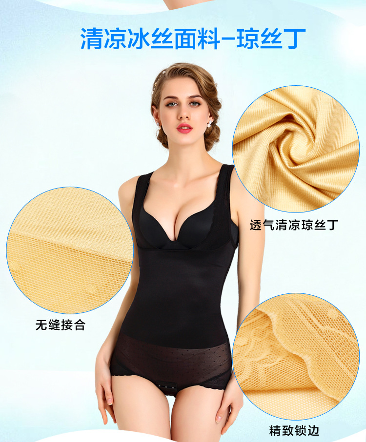 23de67238 power Men weight loss corset big belly control shapers stomach waist touch  control SHIRT top tummy tuck slimming invisible beltUSD 17.39 piece