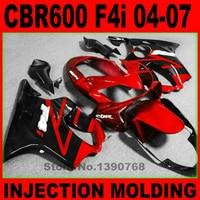 Injection molded plastic fairings for HONDA CBR 600 F4i 04 05 06 07 black red CBR600 2004 2007 fairing body kit BG1