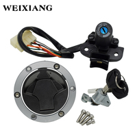 For Kawasaki Ninja 250R EX250J 300 EX300 2008 2015 Motorcycle Ignition Switch Kit Assembly Fuel Gas Cap Tank Cover With 2 Keys