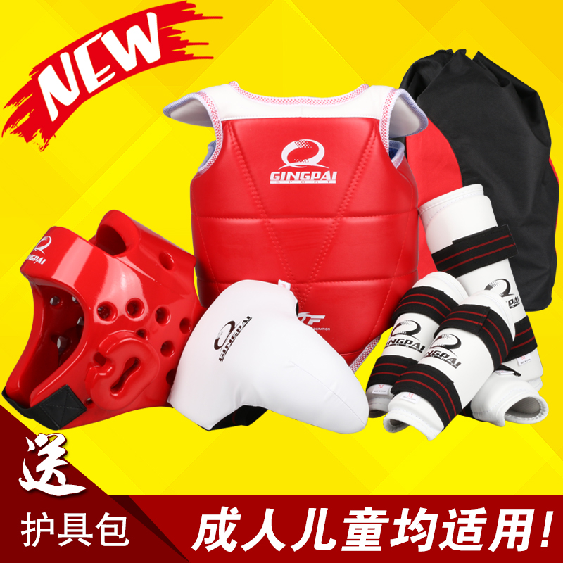 Бесплатная доставка взрослых детей тхэквондо утолщение тхэквондо WTF защиты 6 шт. ТКД Грудь протектор каратэ шлем 1 мешок для подарков