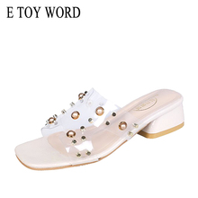 E TOY WORD Slippers womens summer wear 2019 new Korean wild fashion word drag high heels pearl thick heel transparent sandals