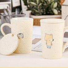 Cartoon Creative Cat Printing Ceramic Mug