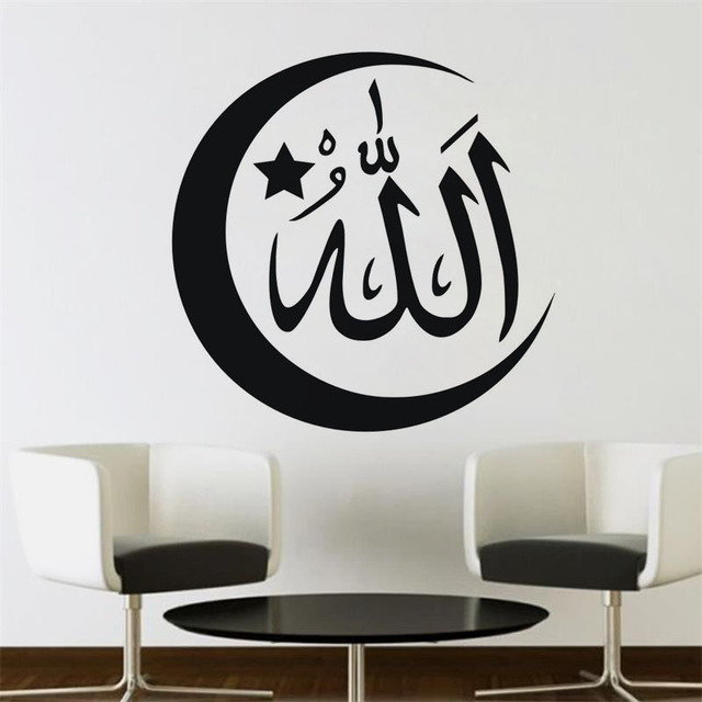 Muslim Islamic Wall Stickers Vinyl quotes Welcome Allah Wallpaper Muslim Islamic Designs Living Room Home Decoration