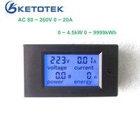 AC 80 260V Digital LCD Display Blue Backlight Voltage Current Power Energy Meter For Indoor