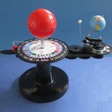 Студенческий планетарий набор из трех глобусов солнце земля луна модель научить образование география игрушка в виде черепа карта terraqueo пляжный шар Feida