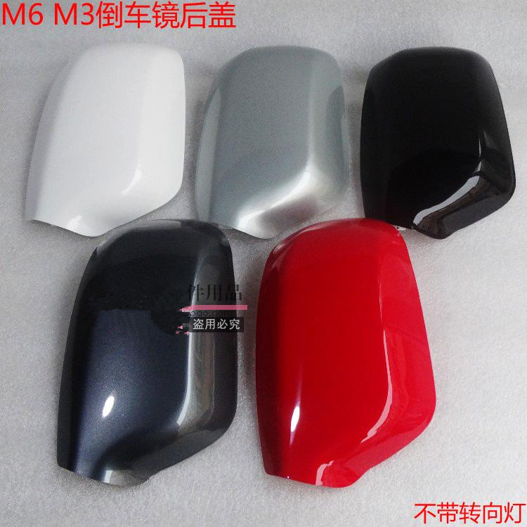 Rearview Mirror Shell Rear-view Mirror Cover For Mazda 6 M6 2003-2012 M3 for mazda m3 box