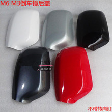 Rearview Mirror Shell Rear-view Mirror Cover For Mazda 6 M6 2003-2012 M3