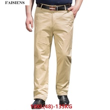 Мужские брюки, стрейчевые, эластичные, 9XL, 10XL, свободные, большие размеры, Большая распродажа, 7XL, 8XL, мужские классические, хаки, повседневные, офисные штаны, 44, 46, 48