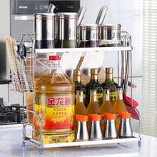 Kitchen shelf vertical metal 2 layer seasoning rack knife stand chopsticks spoon scoop rack tableware rack LU4193