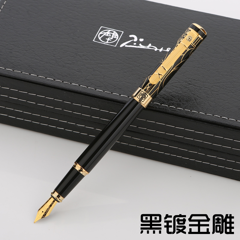 PICASSO 902A BLACK AND GOLDEN MEDIUM NIB FOUNTAIN PEN DREAM SERIES with original box picasso 902 fountain pen nib iridium point newest model new design promotional set pen design gift