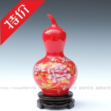 Ceramics red ceramic vase porcelain peony bottle gourd 2 decoration