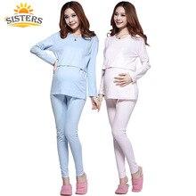 100%綿母性看護服パジャマ妊娠中の衣装トップ品質パジャマ母乳マタニティ服母スーツ