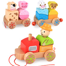 Free shipping Farm animals, three trains, wooden blocks, childrens tractor walkers, Toddler Toys Animals Section 3 Train