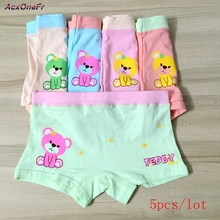 Toddler Baby Cute Short Panties Children Girls Cartoon Teddy bear Briefs Underwear Pants Kids Clothing 3-8years  M-XL 5pcs 718-5