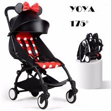 Yoya bébé poussette lumière parapluie pliant de voiture peut s'asseoir peut s'allonger ultra-léger portable sur le plan