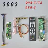 DS. d3663LUA. a81.2.PA V56 V59 Universal LCD Treiber-platine Unterstützung DVB-T2 TV Board + 7 Schlüssel Schalter + IR + 4 Lampe inverter + LVDS 3663