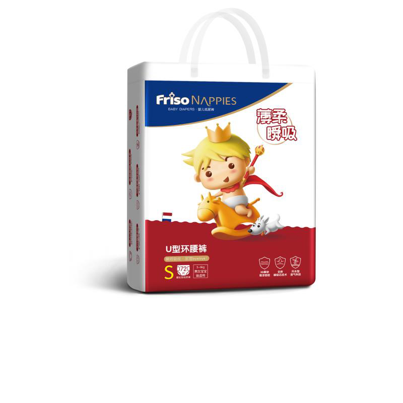 Friso Thin Diapers Baby Soft  Nappy Instantantous   Absorption Size S 72 Pieces Suitable for 3 to 6 kg Baby  Disposable Diaper idore baby diapers l 60pcs disposable nappies ultra thin large absorb capacity breathable 6dtex non woven fabric infant nappy