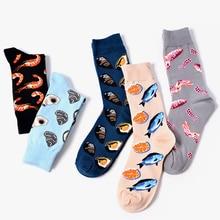 Art Funny Socks Short Fish Shrimp Crew Cotton Cute Happy Womens Men Casual With Print Harajuku Designer korean