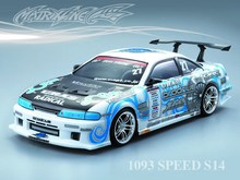 1set Silvia S14 1/10 drift RC PC body shell 195 width Transparent clean no painted hsp hpi trax Tamiya