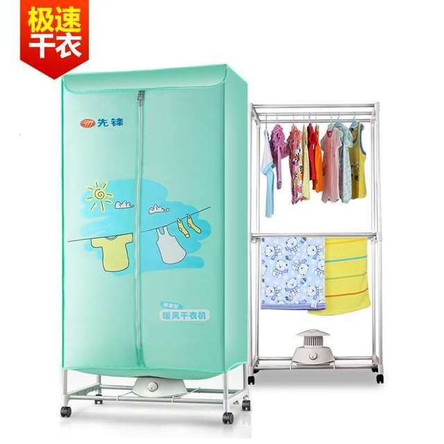 Awesome SINGFUN IPX2 Waterproof Dryer Square Double Layer Clothes Dryer Household  Mute Portable Clothes Dryers