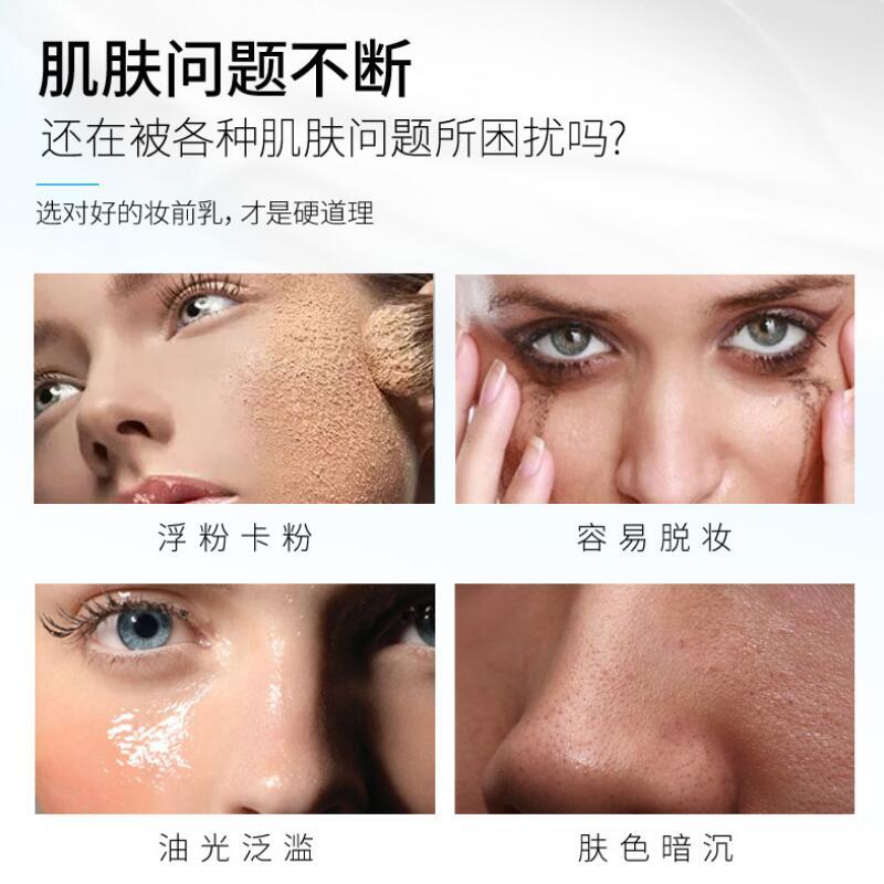 Face Makeup Primer Pre-makeup Base Moisturizing Oil-control Whitening Smoothing Concealer Foundation Skin Care 4