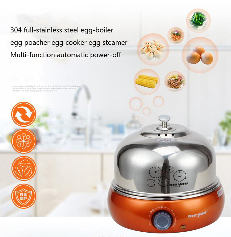 1pc 304 stainless steel egg-boiler(9 eggs)egg poacher egg cooking/cooker egg steamer Multi-function automatic power-off cukyi double layer multi function electric egg cooker boiler stainless steel automatic power off mini