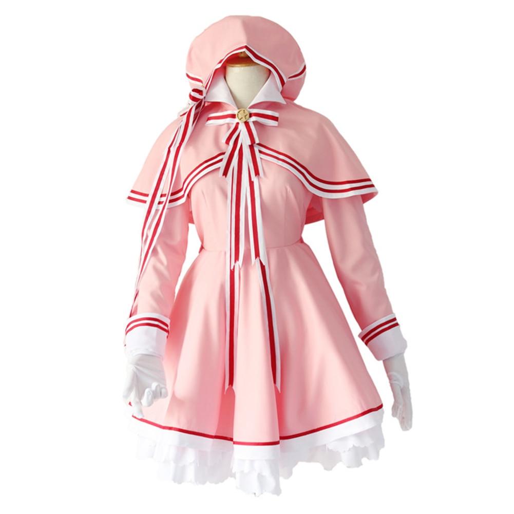 Brdwn Cardcaptor Sakura Womens CLEAR CARD Sakura Kinomoto Cosplay Costume Sailor Uniform Hat Shawl Dress Footwear Leg belt