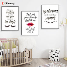 Modern Canvas Painting Picture Makeup Quotes Art Eyelashes Lipstick Eyebrows Fashion Wall Art Girl Living Room Poster Decor(China)