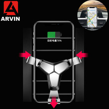 Arvin Car Phone Holder For IPhone X XR Sangsung S9 Gravity Air Vent Cell Bracket Mount iPhone Stand
