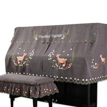 Rubihome 1 компл. с цветочным рисунком олень практические полная крышка пианино Pleuche Украшенные с макраме для Универсальный вертикальном