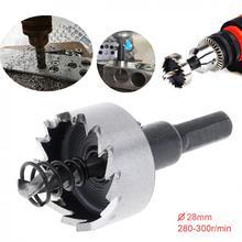 цена на 28mm HSS Drill Bit Hole Saw Twist Drill Bits Cutter Power Tool Metal Holes Drilling Kit Carpentry Tools for Wood Steel Iron