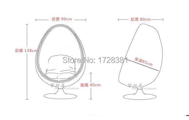 Egg Chair Teeth Whitening Egg Chair Dental Egg Chair For Sale Chair Abs Chair Typeschair Aliexpress