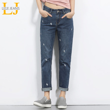 ZHISILAO Summer Trousers Wide Leg Pants High Waisted Women Chic Kpop Denim Jeans